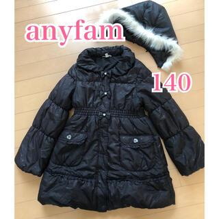 anyFAM - anyfam エニィファム 中綿 ロング コート 140  リボン 黒