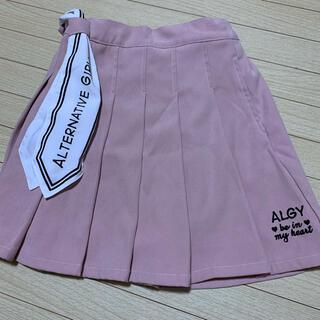 ALGY 女の子 キッズ スカート 140