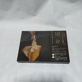 娼年 豪華版 DVD