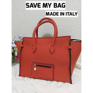 SAVE MY BAG トートバッグ A4 イタリア製 オレンジ