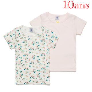 プチバトー(PETIT BATEAU)の新品 プチバトー 10ans  プリント 半袖Tシャツ2枚組 花柄(下着)