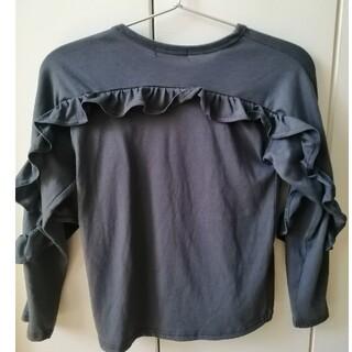 エフオーキッズ(F.O.KIDS)のotonato オトナト 140 長袖 カットソー Tシャツ F.O.(Tシャツ/カットソー)