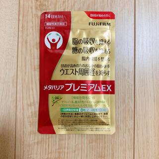 富士フイルム - 富士フイルム メタバリアプレミアムEX 14日分(112粒)