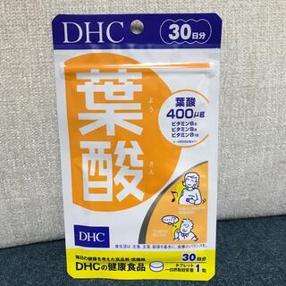 ディーエイチシー(DHC)の葉酸 30日分(その他)