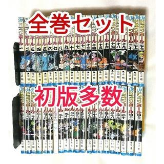 集英社 - 【激レア・初版本多数】ドラゴンボール全巻セット+1冊 計43冊