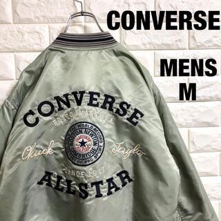 CONVERSE - CONVERSE コンバース  MA1 スタジャン  刺繍  メンズLサイズ