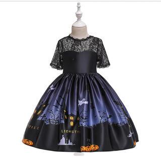 ハロウィン 衣装 子供 ドレス  コスプレ 可愛い コスチューム ワンピース