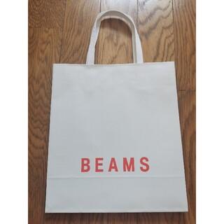 ビームス(BEAMS)の☆BEAMSショッパー★(ショップ袋)