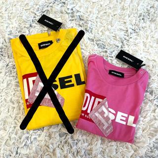 ディーゼル(DIESEL)の新品未使用タグ付き⭐︎dieselピンクロンT(Tシャツ/カットソー)