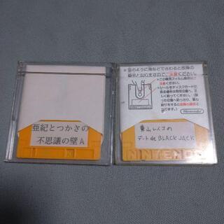 ファミリーコンピュータ(ファミリーコンピュータ)のディスクシステム ソフト2枚(家庭用ゲームソフト)