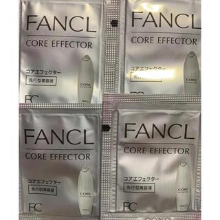 FANCL - ファンケル コアエフェクター サンプル