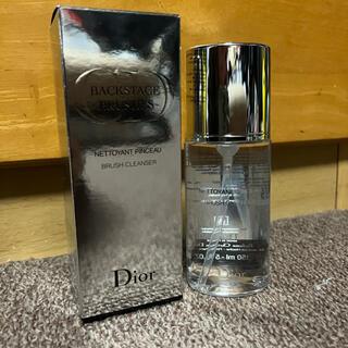 ディオール(Dior)のdior ブラシクレンザー新品(ブラシ・チップ)