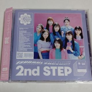 つばきファクトリーアルバム     2nd STEP