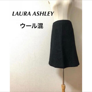 ローラアシュレイ(LAURA ASHLEY)の LAURA ASHLEY スカート(ひざ丈スカート)