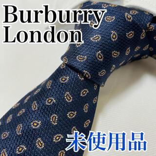 BURBERRY - 未使用 バーバリー Burberry ネクタイ ペイズリー 早い者勝ち