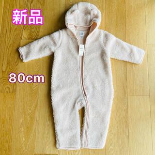 babyGAP - Baby GAP ボア ジャンプスーツ アウター カバーオール 80cm