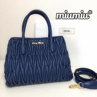 miumiu - miumiu♡マトラッセ 2wayバッグ