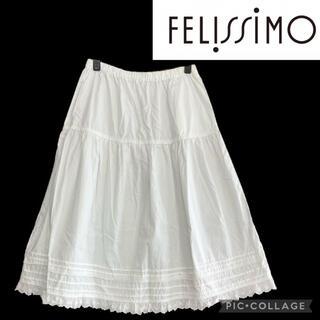フェリシモ(FELISSIMO)のフェリシモ インナーペチスカート (ひざ丈スカート)