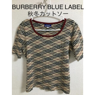 BURBERRY BLUE LABEL - BURBERRY BLUE LABEL 秋冬 カットソー