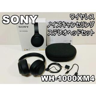 SONY - ソニー ワイヤレス ノイズ キャンセリング ヘッドホン WH-1000XM4
