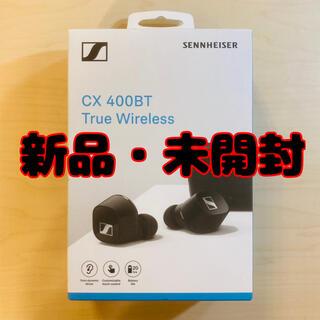 ゼンハイザー(SENNHEISER)のゼンハイザーCX 400BT True Wireless ブラック(ヘッドフォン/イヤフォン)