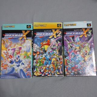 スーパーファミコン - ロックマンX 3本セット スーパーファミコン