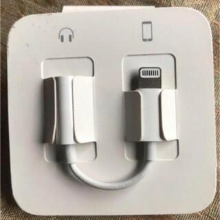 アイフォーン(iPhone)のiPhoneイヤホン変換アダプター 新品(ヘッドフォン/イヤフォン)