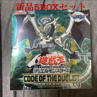 遊戯王 - 遊戯王 コードオブザデュエリスト 新品5BOXセット