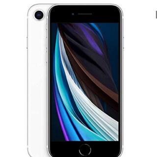 アイフォーン(iPhone)のiPhone se2 (第2世代)64GB ホワイト(スマートフォン本体)