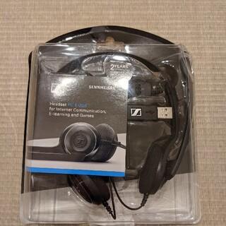 ゼンハイザー(SENNHEISER)のゼンハイザー SENNHEISER PC用ヘッドセット USB接続 PC8(ヘッドフォン/イヤフォン)