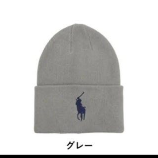 ポロラルフローレン(POLO RALPH LAUREN)のPOLO RALPH LAUREN ニット帽 ビッグポニー(ニット帽/ビーニー)