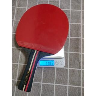 卓球新品 Huieson3s 卓球ラケット ラケットケース付き