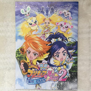 バンダイ(BANDAI)のプリキュア 映画 パンフレット(印刷物)
