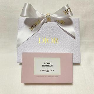 Christian Dior - Christian Dior ディオール 石鹸 ミニショッパー 新品未使用♪