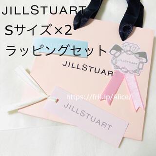 ジルスチュアート(JILLSTUART)のSサイズ 2セット ジルスチュアート ラッピング セット ショッパー ギフト(ラッピング/包装)