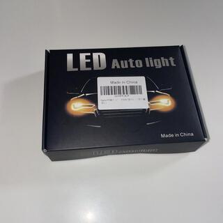 LEDライト(車種別パーツ)