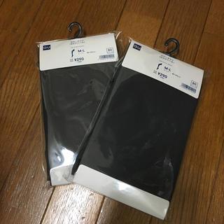 ジーユー(GU)の新品カラータイツ2つセット(タイツ/ストッキング)