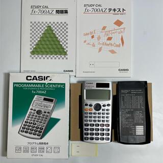 カシオ(CASIO)のCASIO プログラム関数電卓 fx-700AZ(その他)