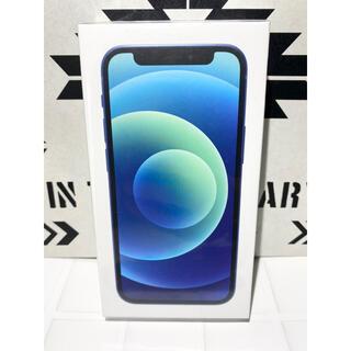 アイフォーン(iPhone)のiPhone12 mini 128GB 新品未開封 SIMフリー 即日発送(スマートフォン本体)