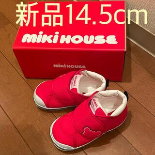 ミキハウス(mikihouse)のミキハウス セカンドシューズ 14.5 靴 赤(スニーカー)
