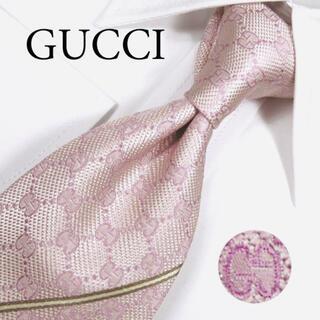 Gucci - 【最終値下げ中】極美品 GUCCI 人気デザイン ストライプ入り