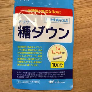 アラ(ALA)の【早い者勝ち 新品】アラプラス 糖ダウン 10日分(その他)