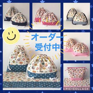 ☆パウパトロール☆オーダー受付ページ
