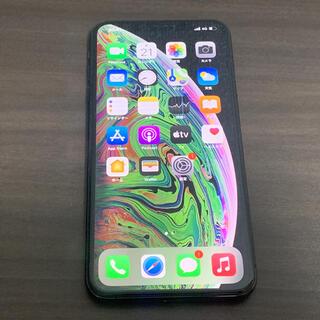 Apple - iPhone XS Max 美品256GBスペースグレーSIMフリー