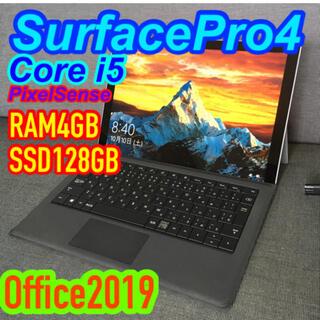 マイクロソフト(Microsoft)のSurfacePro4☆ Core i5 web会議ok Office込み♪(タブレット)