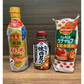 キッコーマン(キッコーマン)の【未開封】純米みりん450ml・ケチャップ295g・焼肉のたれ210g(調味料)