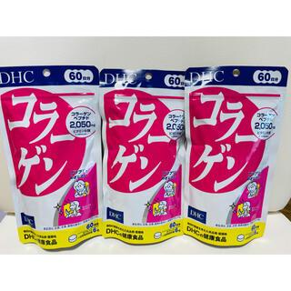 DHC - DHC コラーゲン 60日分 360粒 ×3袋セット