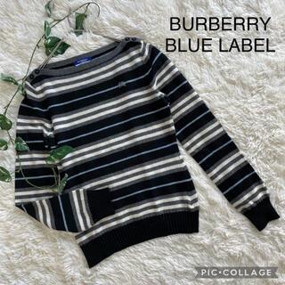 バーバリーブルーレーベル(BURBERRY BLUE LABEL)のバーバリーブルーレーベル BURBERRY BLUE LABEL  ニット(ニット/セーター)