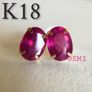 K18 天然石ルビー ピアス 2.40ct 18金イエローゴールド カラーストー