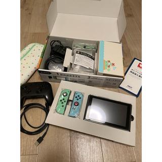 Nintendo Switch - Nintendo Switch どうぶつの森パッケージ おまけ付き 美品